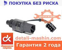Датчик скорости ВАЗ 21099,2109, 2108, 2121, 2110, 2111, 2112, 2131 инжектор разъем плоский 2112-3843010-30