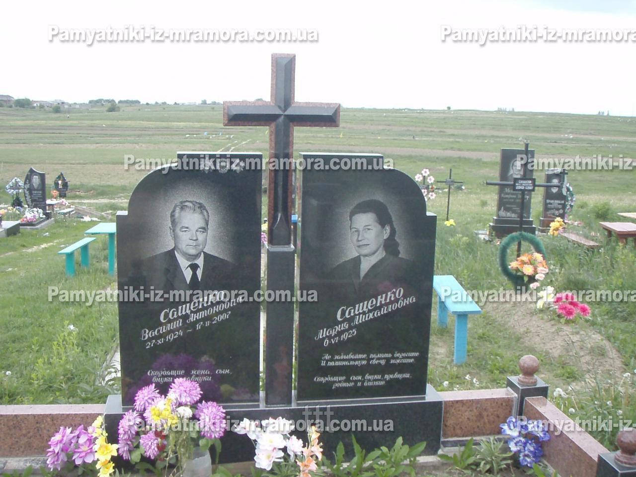 Двойной памятник  с крестом № 41