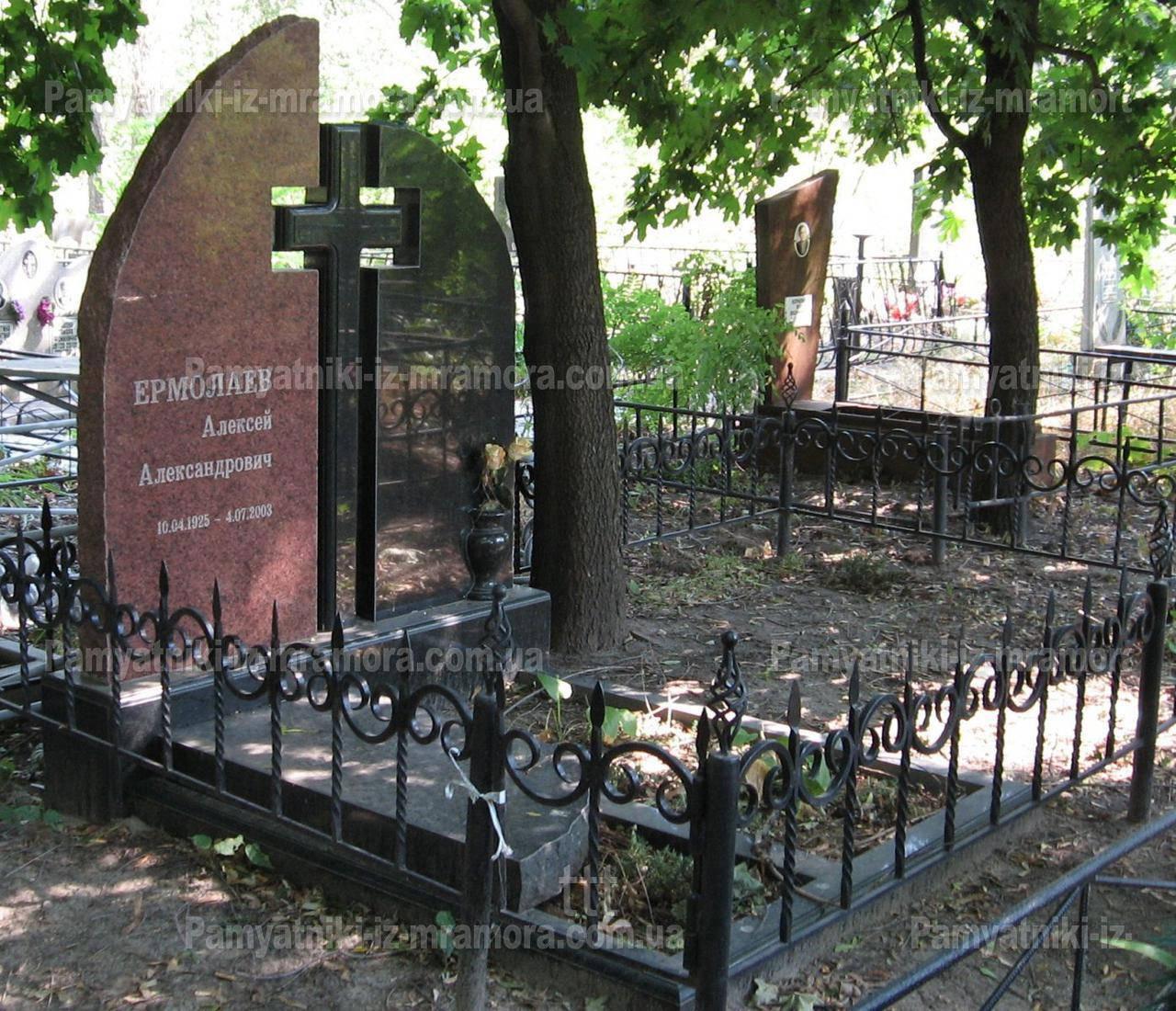 Двойное надгробие № 42
