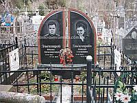 Памятник для двоих № 43