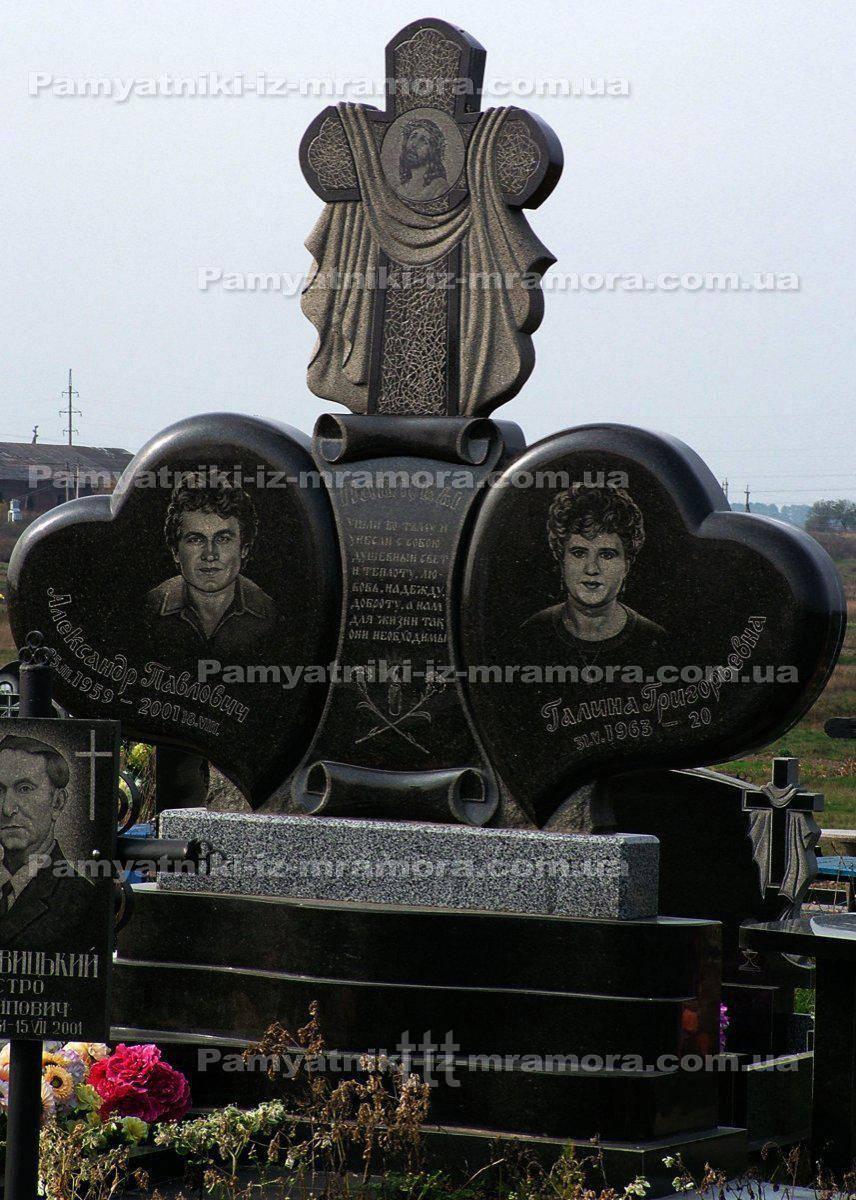 Двойное надгробие сердце № 45