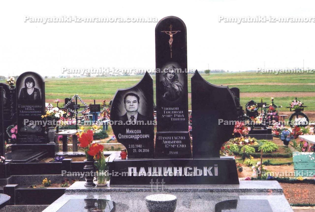 Двойное надгробие  № 46