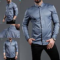 5f61d1c1e5a Мужские классические рубашки в Украине. Сравнить цены