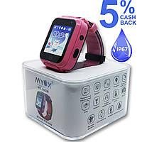 Детские водонепроницаемые GPS часы MYOX МХ-16GW розовые (камера+фонарик)