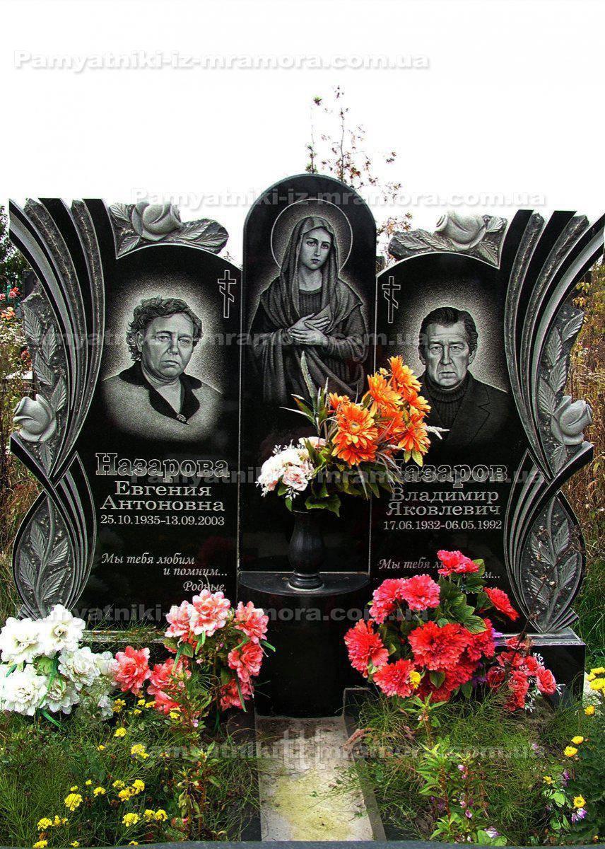 Гранитное двойное надгробие № 55