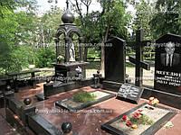 Семейное  надгробие № 56