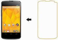 Защитная пленка для LG Nexus 4 E960 - Celebrity Premium (clear), глянец