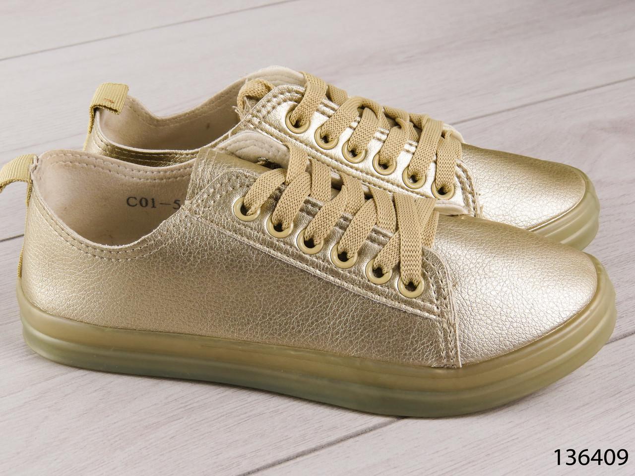 """Кроссовки женские, золотые """"Duset"""" эко кожа, кеды женские, мокасины женские, повседневная обувь"""