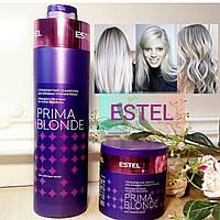 Набор шампунь и  маска Estel Professional Prima Blonde серебристые (1000мли 300мл)