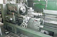 Токарно-винторезный станок ТС-70, 1990г. выпуска, фото 1