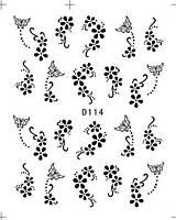 Наклейки для дизайна ногтей БАБОЧКИ (D 114)