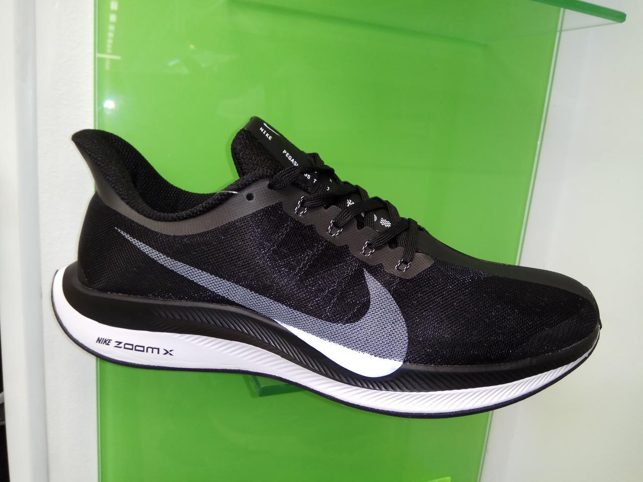 de6f815fe0a0fb Мужские кроссовки Nike Zoom Pegasus 35 Turbo black & white, размеры с 41 по  45