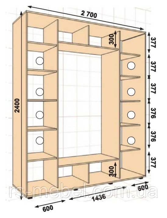 Шкаф-купе 2700*600*2400, 3 двери (Алекса)
