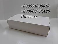 Упаковка для суши 200*100*50