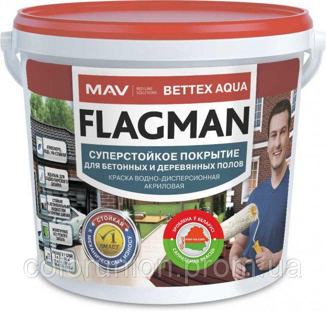 Краска для деревянных и бетонных полов FLAGMAN Bettex AQUA (синяя) 5 л