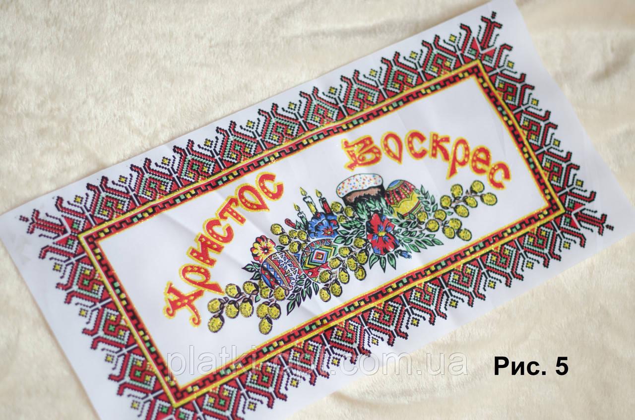 Рушник пасхальный с глитером (от 10 штук)