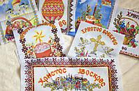 Великодній Рушник з глитером (від 50 штук), фото 1