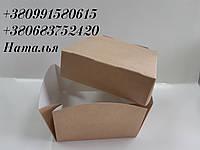 Упаковка 120*120*80