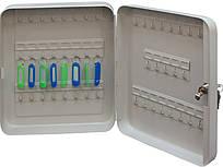 Ключниця К300-45