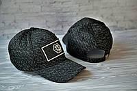 Кепка бейсболка блайзер   черно-серая