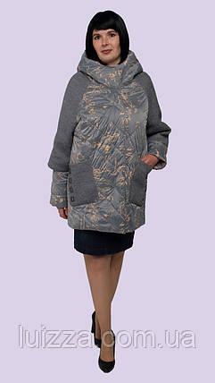 Женская демисезонная куртка 50-56р, фото 2