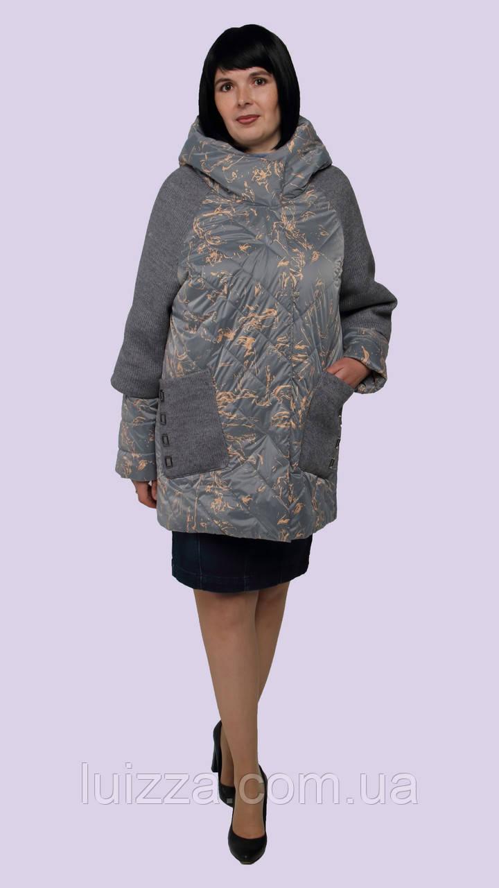 Женская демисезонная куртка 50-56р