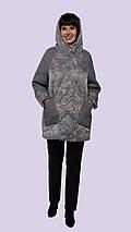 Женская демисезонная куртка 50-56р, фото 3