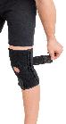 Бандаж для коленного сустава с 4-мя ребрами жесткости разъемный неопреновый тип 518