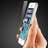 Ультратонкое защитное стекло для iPhone 5S 0,1мм