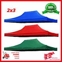 Крыша на шатер 2 х 3 м