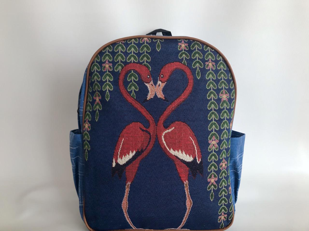 1620a640699e Рюкзак тканевый женский городской Фламинго представлен в магазине ...