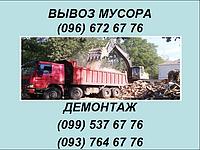 Вывоз строительного мусора  в Никополе и Днепропетровской области