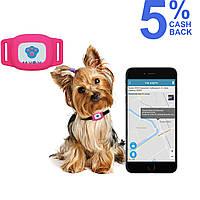GPS ошейник для собак MYOX MPT-03DG (розовый)