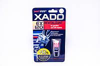 Присадка в двигатель XADO бензин EX120 9мл блистер, в тубе