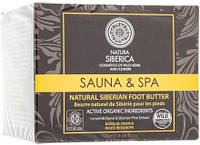 Натуральное густое сибирское масло для ног SAUNA&SPA Natural siberian foot butter 120 мл, от Натуры Сиберика