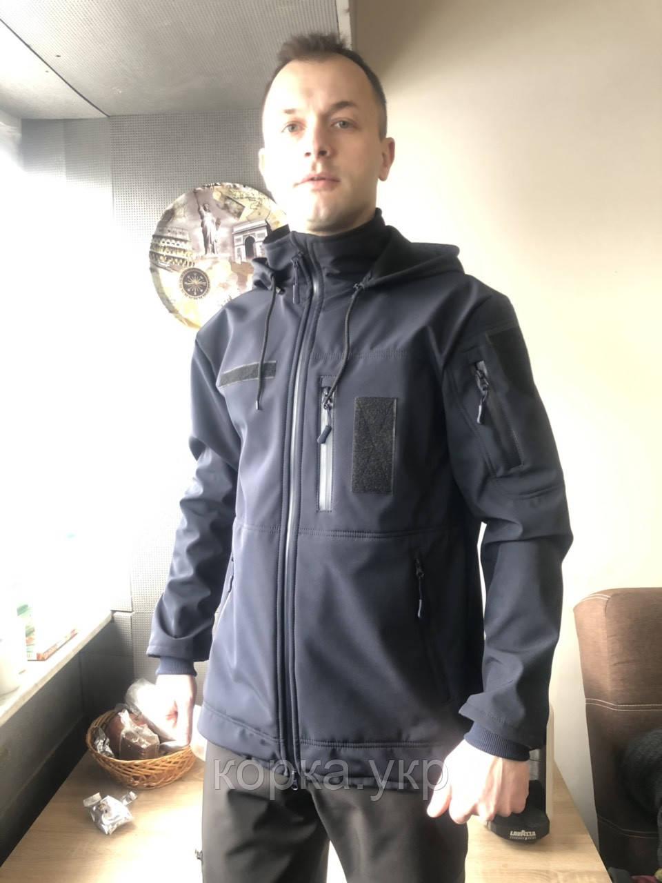 Куртка SOFT SHELL ДСНС (МЧС) Темно синяя с боковыми молниями под кобуру