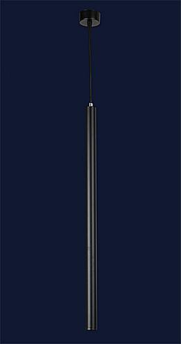Підвісний світильник Led Levistella 9020360B