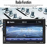 """Новинка! Автомобильная магнитола 2Din 7"""" с IPS экраном и ёмкостным сенсором, USB, AUX, MicroSD"""