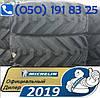 Шины 400/80-24 (15.5/80-24) Michelin POWER CL для погрузчиков Manitou