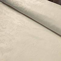 Ткань скатертная молочная Дамаск жаккардовая с шириной 315 см, фото 1