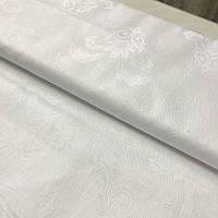 Ткань скатертная белая Дамаск жаккардовая с шириной 315 см
