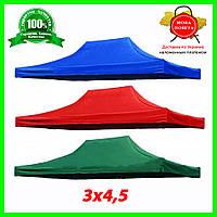 Крыша на шатер 3 х 4,5 м