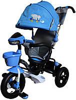 Велосипед триколісний Mini Trike надувні колеса (синій). Вага 11,3 кг (52х94х110 см)