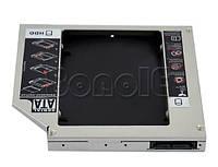 Переходник для установки SSD/HDD в ноутбук вместо привода 9,5мм метелл