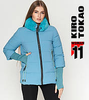 11 Kiro Tokao | Зимняя женская куртка 1719-1 голубая