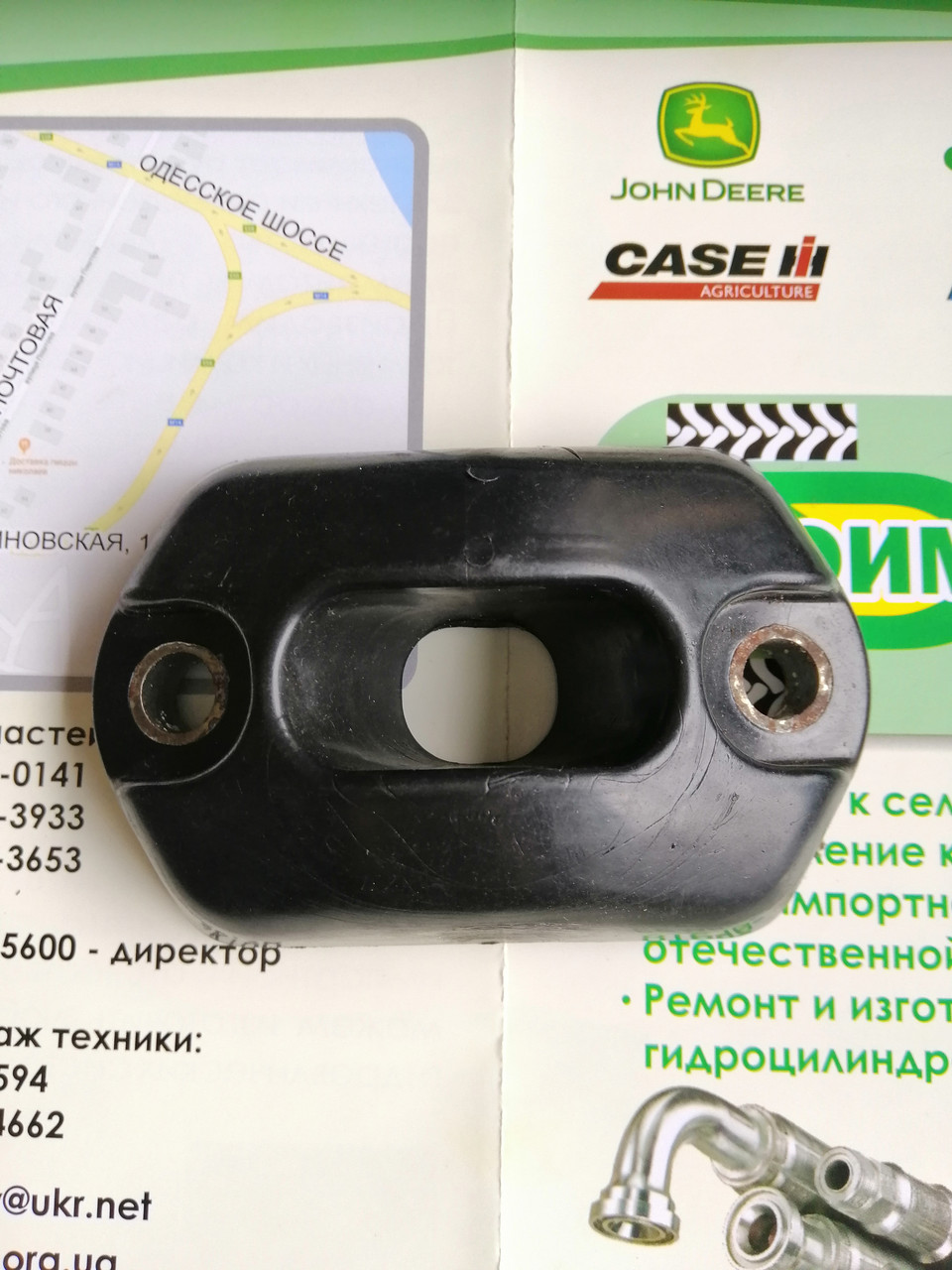 Глазок пальца шнека жатки H168206