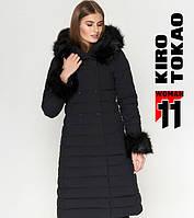 11 Киро Токао   Куртка женская с мехом 6612 черная