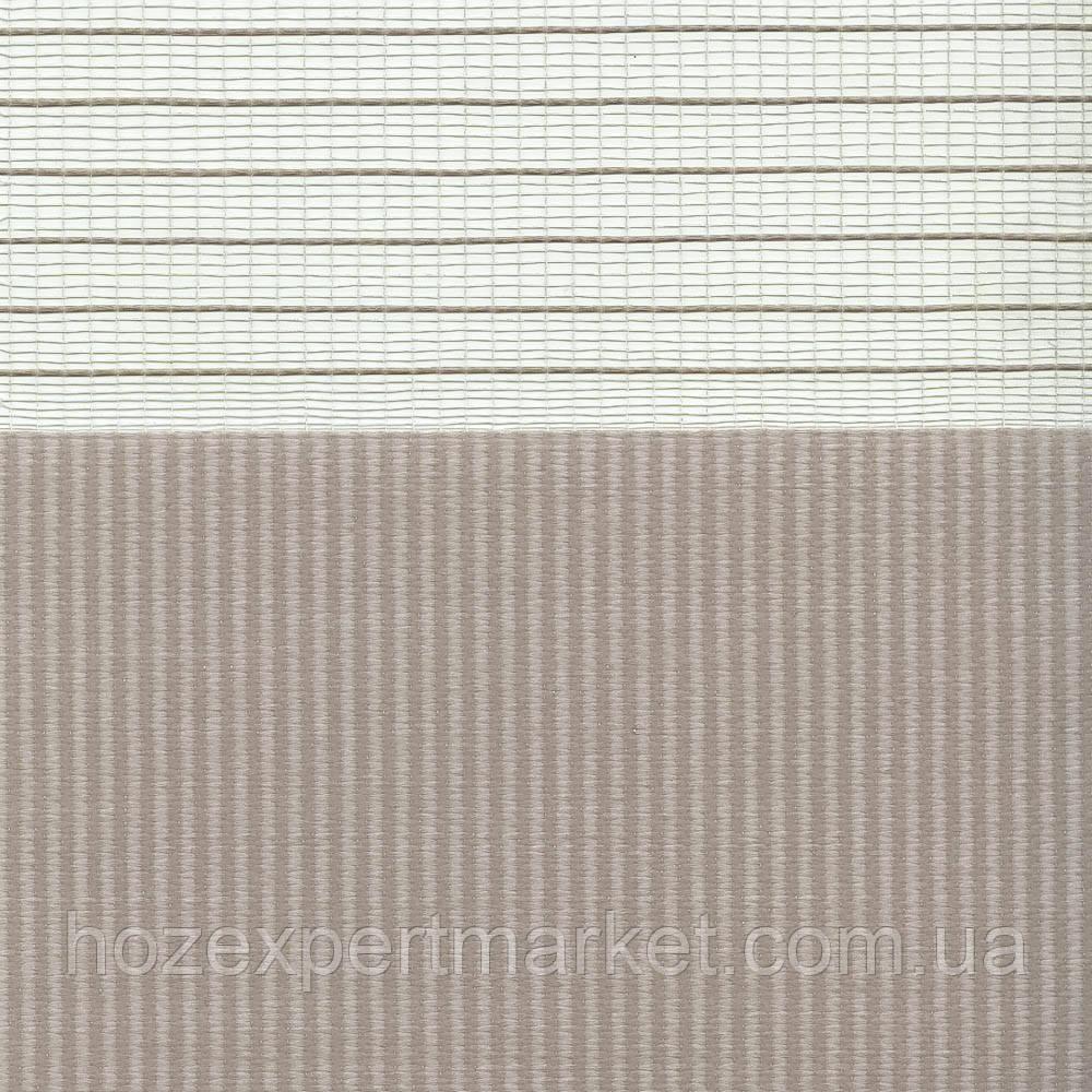Z010 Феєрія пісочно-сірий (ролета День-Ніч Зебра)