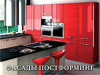 Красные фасады на кухню