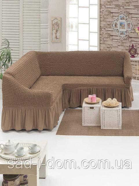 Чехол на угловой диван и кресло, цвет каппучино